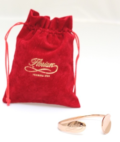 Precious Thought gift box with golden pink spoon bracelet